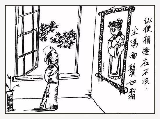 苏轼的简笔画步骤